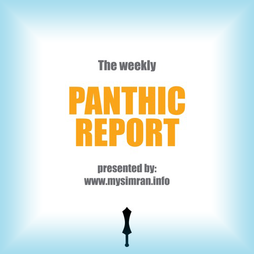 panthic report