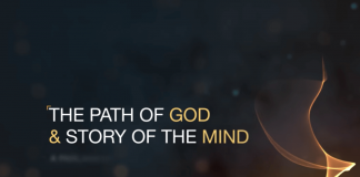 The path of god and story of the mind